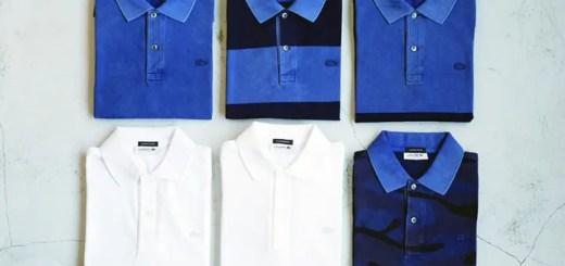 ラコステ (LACOSTE) × ビューティアンドユース (BEAUTY&YOUTH)、コラボポロシャツ「ORIENTAL & TRUE WHITE」が発売!
