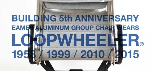 完全受注生産!ループウィラー (LOOPWHEELER)の生地を使用したビルディング(BUILDING)製チェアー「イームズアルミナムグループチェア」
