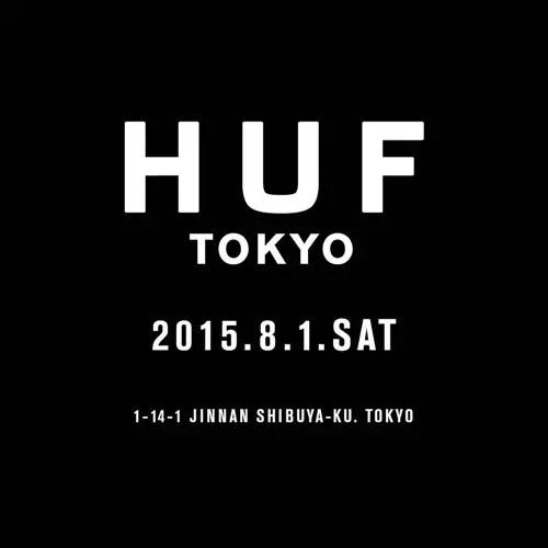 オープン記念アイテムも!ハフ (HUF)の国内初フラッグシップショップが渋谷に8/1オープン!