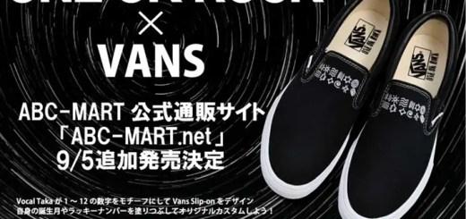 【9/5 9時から】バンズ × ワンオクロックのコラボスリッポンがABC-MARTオンラインでも発売! (VANS ONE OK ROCK)