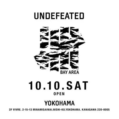 「UNDEFEATED YOKOHAMA」が10/10からオープン!記念アイテムもあるか?(アンディフィーテッド 横浜)