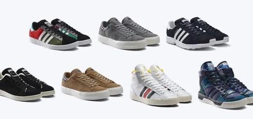 THE FOURNESS × adidas Originals、全6モデルが発売!(フォーネス アディダス オリジナルス) [G26912][G26913][S82624][S82626][S82629][S77287][S77877]