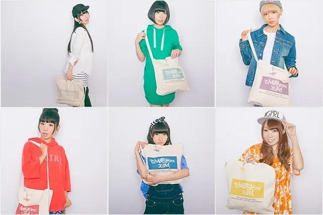 ナタリーストア × でんぱ組.inc × X-girlのトリプルコラボが実現! 2wayバッグ、キーホルダー、ステッカーが2月中旬から発売! (エックスガール)