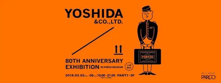 【3/2~】吉田カバン創業80周年の最後を飾るイベント「PORTER 80th ANNIVERSARY EXHIBITION in PARCO MUSEUM」が開催! (ポーター)