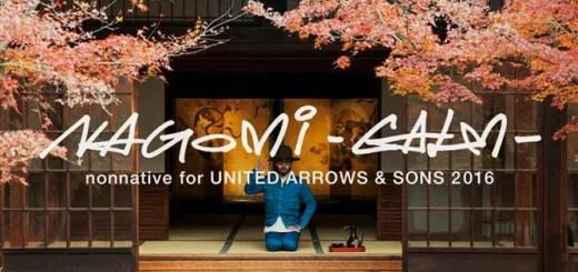 3/18発売!「和み-calm-」がテーマの「nonnative for UNITED ARROWS & SONS」!「草木染」と「琉球藍染」によって誕生した各8アイテムラインアップ! (ノンネイティブ ユナイテッドアローズ アンド サンズ)