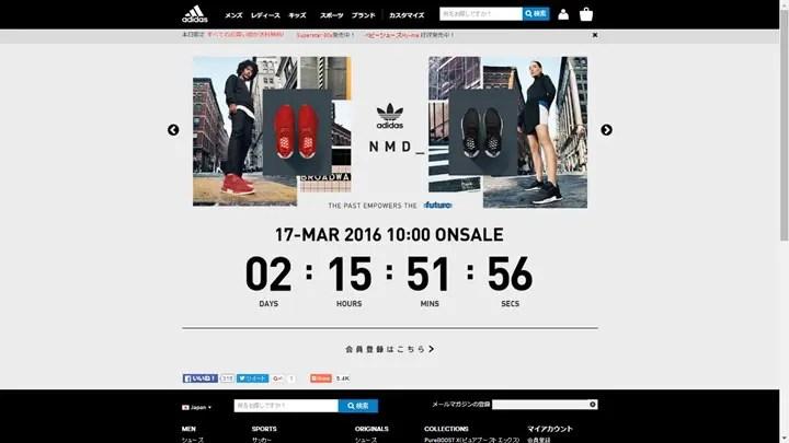 【オフィシャル アップデート】国内3/17発売!adidas Originals NMD_R1/CHUKKA/CS1 (アディダス オリジナルス エヌ エム ディー ランナー/チュッカ/シティ ソック)