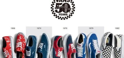3/17発売!VANS 50周年記念モデル PRO SKATEが5モデル リリース! (バンズ 50th エラ)