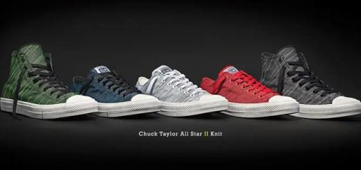 "CONVERSEもニット!CHUCK Taylor ALL STAR II ""Knit"" (コンバース チャック テイラー オールスター 2 ""ニット"")"