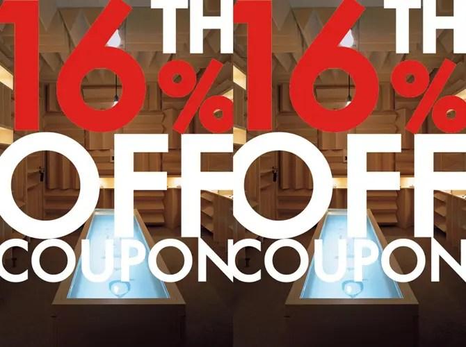 JAM HOME MADE 16周年を記念して16%OFFのクーポンが6/30まで利用可能! (ジャムホームメイド 16th)