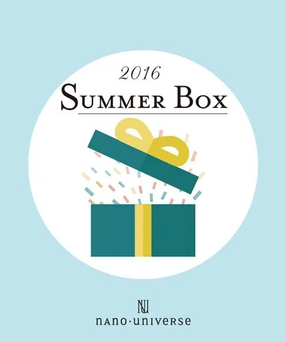 ナノ・ユニバース 2016年 夏の福袋「Summer Box 2016」が先行予約!6月下旬頃発売! (nano・universe Summer Box 2016)