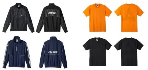 【第2弾】Palace Skateboards x adidas Originals 2016 S/Sが海外6/4発売! (パレス アディダス オリジナルス 2016 春夏)