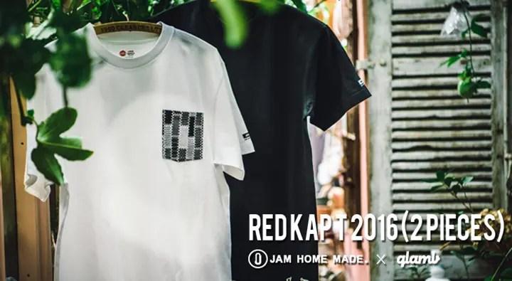 JAM HOME MADE × glambから「ガウディコレクション」が6月~8月にかけて発売! (ジャム ホーム メイド グラム)