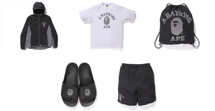 A BATHING APEからライトウエイトフーディジャケット、Tシャツ、ビーチパンツ、サンダル、ナップサックの5点が詰まった「SUMMER BAG 2016」が7/30発売! (エイプ)