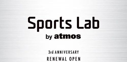 "Sports Lab by atmos 3rd ANNIVERSARYで9/1からリニューアルオープン!AIR MAX 1 PREMIUM ""SAFARI""がリリース! (スポーツ ラボ バイ アトモス)"