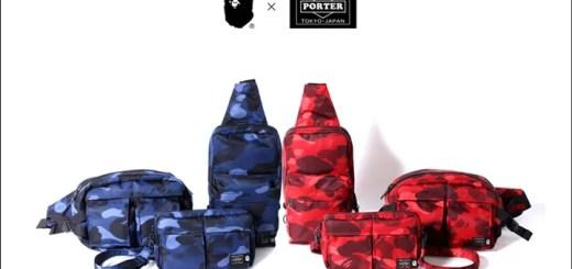 エイプ × ポーターがコラボでカラーカモのバッグ 3型が9/17発売! (A BATHING APE PORTER)