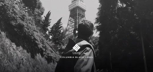 機能美と耐久性、デザインディテールにこだわった新レーベル「COLUMBIA BLACK LABEL」がデビュー! (コロンビア ブラック レーベル)