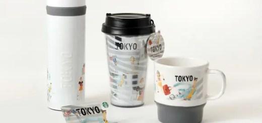 スタバ20周年記念アイテム!日本各地13エリアにちなんだデザイン全52アイテムが10/12から一斉発売! (STARBUCKS スターバックス)