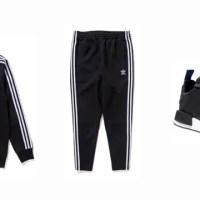 【10/21先行】BEAMS 40th × adidas Originals NMD_R1 「adicolor Track Suit BEAMS」 (ビームス 40周年 アディダス オリジナルス エヌ エム ディー)