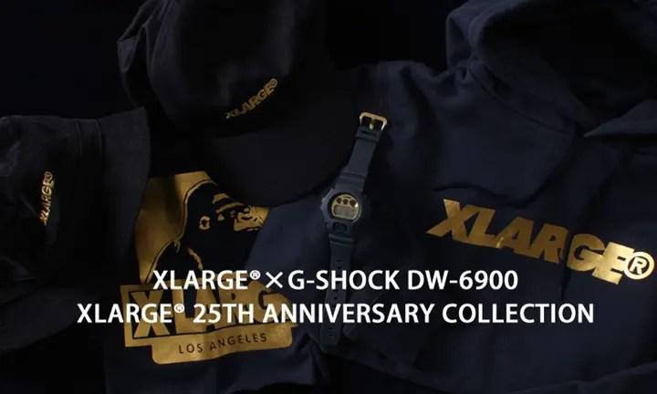 X-large 25周年 × G-SHOCK DW6900 コレクションが11月中旬発売! (エクストララージ Gショック ジーショック)