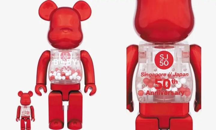 日本・シンガポール外交関係樹立50周年記念商品!MY FIRST BE@RBRICK B@BY SJ50 100% & 400%が11/12発売! (ベアブリック)