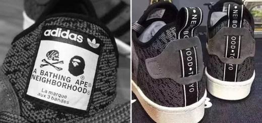 【本物?】NEIGHBORHOOD × A BATHING APE × adidas Originals NMD/PRO MODEL (ネイバーフッド ア ベイシング エイプ アディダス オリジナルス エヌ エム ディー プロモデル)