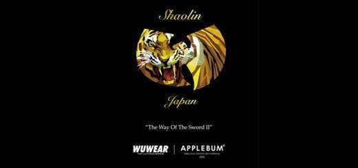 11/26発売!「Wu-Tang Clan」が展開するアパレルブランド「Wu Wear」× APPLEBUM COLLECTION (ウーウェアー アップルバム)