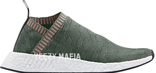 "adidas Originals NMD_R2 PRIMEKNIT {PK} ""Gucci"" ""Trace Green/Trace Pink"" (アディダス オリジナルス エヌ エム ディー プライムニット ""グッチ"") [BY8781]"