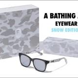 A BATHING APEから降り積もる雪をイメージしたカモ柄で仕上げたメガネケース付きのサングラスが12/3から発売! (ア ベイシング エイプ)