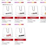 X-large、X-girl、SILAS等のcalifで2017年 福袋が予約開始スタート! (エックスガール エクストララージ サイラス Happy Bag)