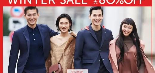 Amazon Fashionにて服・シューズ・バッグ・アクセサリー等、最大80%OFFセールが開催中! (アマゾン ファッション)