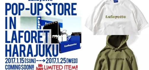 ラフォーレ原宿にてLafayetteポップアップショップが1/15にオープン!Tシャツにプリントが出来るスペシャルリミテッド LOGO Tシャツも販売! (ラファイエット)