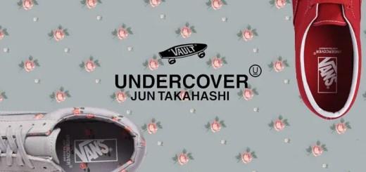 【続報】2/4展開!UNDERCOVER x VANS OLD SKOOL & ERAの新作! (アンダーカバー バンズ オールドスクール エラ)