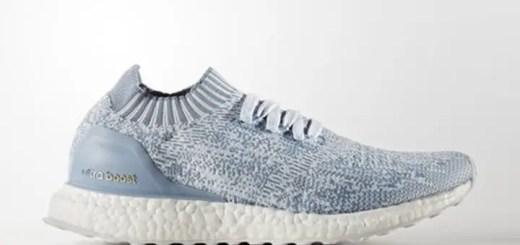 """adidas WMNS ULTRA BOOST UNCAGED """"Tactile Blue"""" (アディダス ウィメンズ ウルトラ ブースト アンケージド """"タクタイル ブルー"""") [BA7840]"""