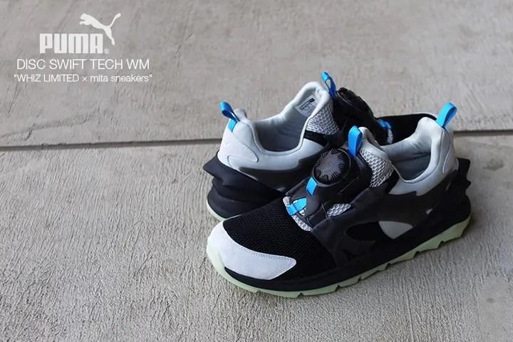 """2/11発売!PUMA DISC SWIFT TECH WM """"WHIZ LIMITED × mita sneakers"""" (プーマ ディスク スウィフト テック """"ウィズ リミテッド ミタスニーカーズ"""") [363059-01]"""