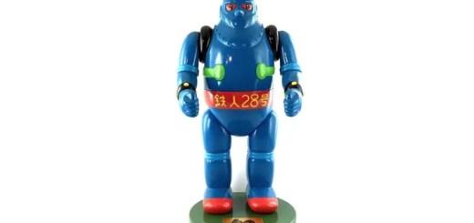 鉄人28号生誕60周年記念!BEAMS限定セット「M1号DX鉄人28号」が2/18発売! (ビームス)