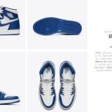 """【SNKRS 2/21 9:00~リストック】ナイキ エア ジョーダン 1 レトロ OG """"ホワイト/ストーム ブルー"""" (NIKE AIR JORDAN 1 RETRO OG """"White/Storm Blue"""") [555088-127]"""