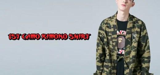 A BATHING APEから着物風の前合わせなどジャパネスクなエッセンスを存分に取り入れデザインされた1ST CAMO柄のシャツ「1ST CAMO KIMONO SHIRT 」が3/18発売! (ア ベイシング エイプ)