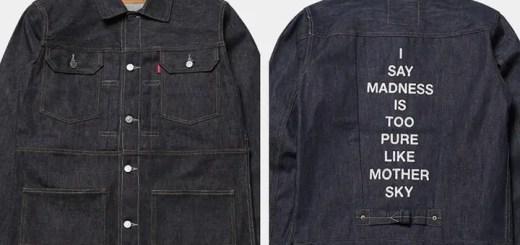 UNDERCOVER × Levi's のコラボカスタマイズジャケットが3/24から発売! (アンダーカバー リーバイス)
