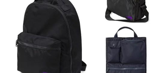"""イタリア/リモンタ社のナイロンを使用したTHE NORTH FACE PURPLE LABEL """"LIMONTA Nylon Bag"""" 3型が発売! (ザ・ノースフェイス パープル レーベル)"""