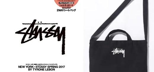 STUSSY 2017 SPRING/SUMMER COLLECTION 公式ムックが4/6発売!特別付録はショルダーとトートの2WAYで使えるキャンバスバッグ!(ステューシー 2017年 春夏 コレクション)