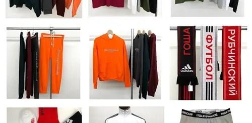 Gosha Rubchinskiy × adidas 2017 S/S COLLECTIONが6月始動か? (ゴーシャ・ラブチンスキー アディダス)