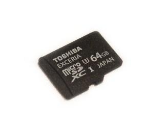 Toshiba_SDXC_64GB_slider
