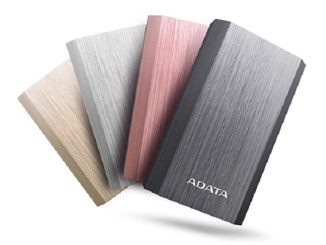 adata_powerbank