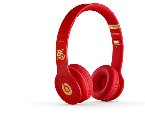 beats-by-dr-dre-solo-hd-year-of-the-horse-0-FSMdotCOM