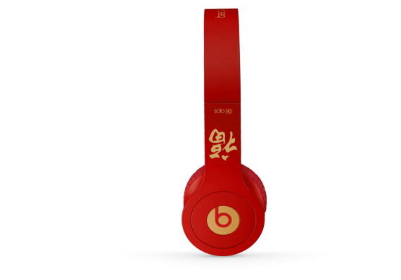 beats-by-dr-dre-solo-hd-year-of-the-horse-2-FSMdotCOM