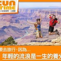 Travel_Y
