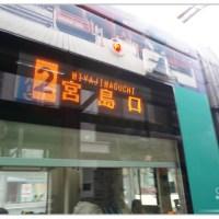 japan_0115_05
