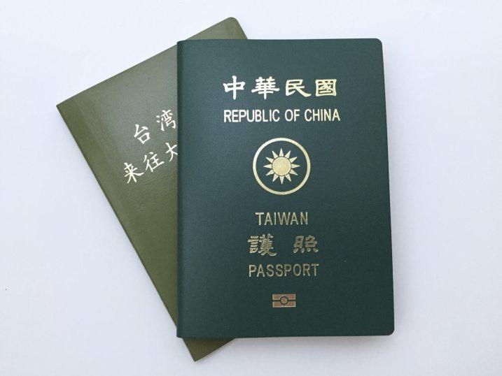 護照在國外遺失