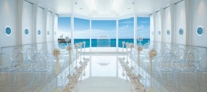聖瑪麗娜酒店 Sunmarina Hotel