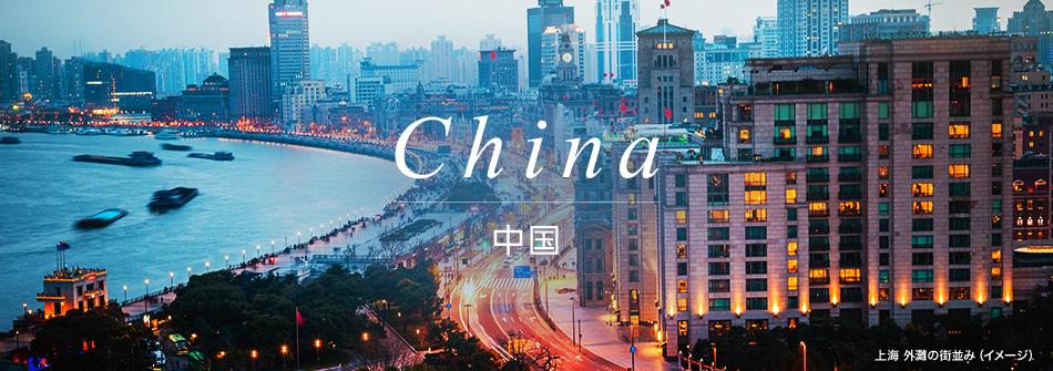 上海株暴落の要因